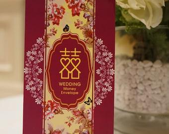 Wedding Money Envelope #6