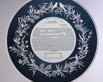 Ketubah Paper cut Custom Made- Ketubba -wedding vows. Love Birds Ketuba & leaves with flowers. Wedding Gift,Modern Ketubah,Blue-#108