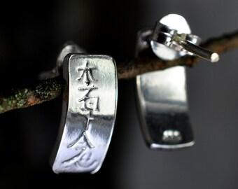Hon sha zen sho nen Sterling Silver 925 earrings Reiki. meaningful gift for women. Symbolic jewelry, Chain necklace.