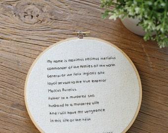 Gladiator Embroidery Hoop, Maximus Decimus Meridius Hoop Art, Hand-Stitched Embroidery, Rustic Home Decor, Movie Quote Art