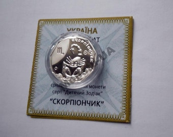 Ukraine Coin -2-hryven, Scorpio (Little Scorpion), Silver coin,NEW