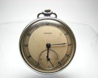 Molniya vintage pocket watch from 50s Soviet Union