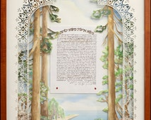 Paper Cut Ketubah Personalized One of a Kind