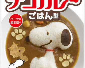 Snoopy Curry Rice Mold
