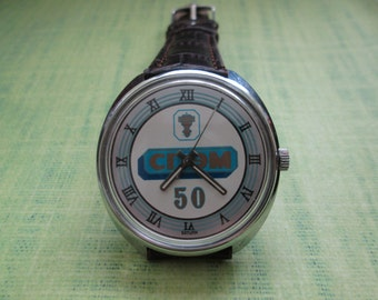 Watch Raketa SATURN ussr RARE