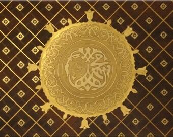 Hand painted Masjid Nabwahi Door