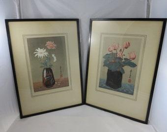 Yoshijiro Urshibara Peonies Woodcut Print