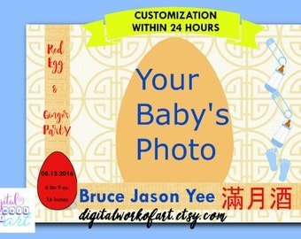 Red Egg and Ginger Party Invitation  Red Egg Ginger Party Printable - Chinese Newborn 1 month first month Baby Boy Custom #CUSTOMREDEGG