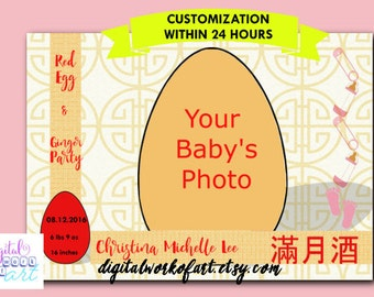 Red Egg and Ginger Party Invitation  Red Egg Ginger Party Printable - Chinese Newborn 1 month first month Baby Girl Custom #CUSTOMREDEGG