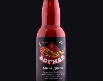 VOGNYAR Hot Pepper Sauce #5 Messieurs Dijon