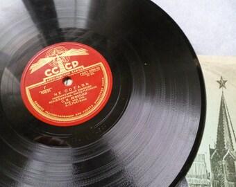 Collectible music record Sergei Lemeshev Opera Neapolitan serenade Old record Rare Vinyl record 78rpm Russian tenor singer Movie Photo props