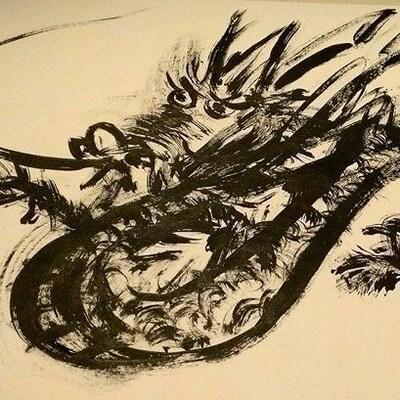 DragonIkka