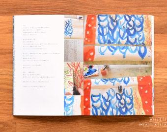 Nani Iro book - Poetry Textile by Naomi Ito