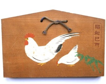 Japanese Wood Plaque EMA - Shrine Plaque - Japanese Plaque - Year of the rooster