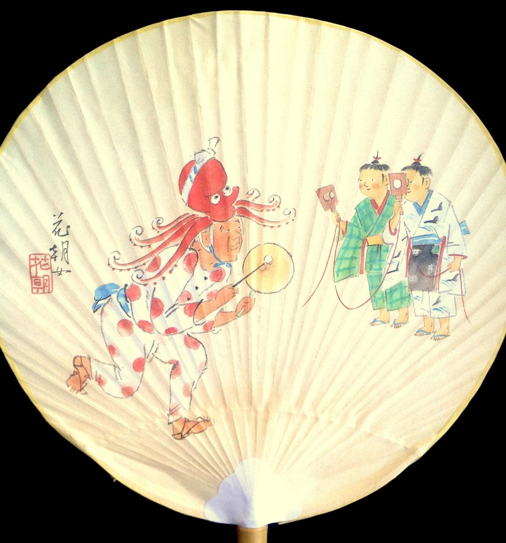 Japanese fan uchiwa fan japanese vintage fan paddle fan - Japanese paddle fan ...