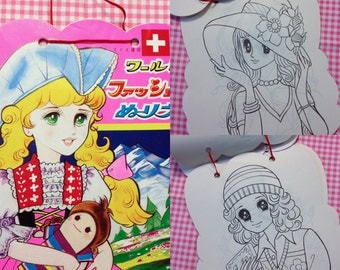 Vintage Japan Showa Era Macoto Style Anime Retro Girl Coloring Sheet Set 2