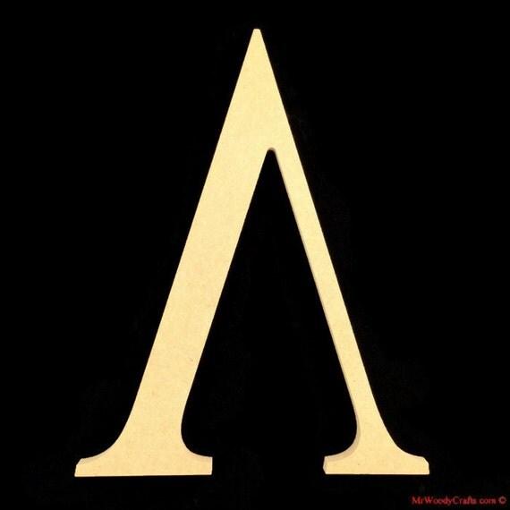 Greek Wooden Letters Inch