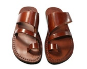 CLEARANCE SALE - Brown Thong Leather Sandals for Men & Women - EURO # 45 - Handmade Unisex Sandals, Genuine Leather Sandals, Sale