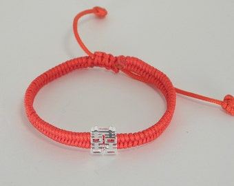 Sterling Silver Chinese Double Happiness Red String Bracelet