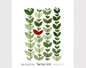 Anniversary Birthday Gift - Personalized CELEBRATION ANNIVERSARY print New born Baby shower wall decor Art poster - Green Leaves Pattern