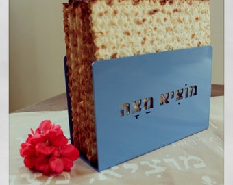 Matzos Holder - Stainless Aluminum Matza Holder for Passover Seder - Jewish Gift - Passover Gift - Made in Israel Judacia Gift for the Home