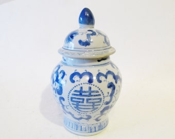 Canton Chinoiserie Ginger Jar, Blue and White Temple Vase, Twos Company Canton Collection,  Palm Peach Decor
