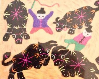 Chinese Folk Arts: Embroidery