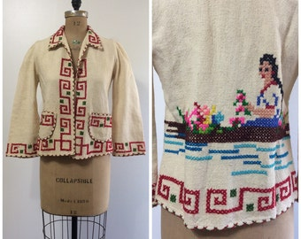 1950s Mexican Jacket 50s Blazer