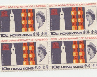 Hong Kong Postal Stamp 20th Anniversary of Unesco 1966