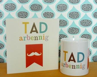Tad Arbennig Mug, Father's Day Mug