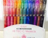 Pilot High Tec C Maica Gel Ballpoint Pens Extra Fine 0.4mm  - 12 Color Set