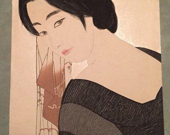 "Antique Japanese Woodblock ""After Bathing"" or ""After a Bath"" by Kiyoshi Kobayagawa Modern Japanese Painter (1896-1948)"