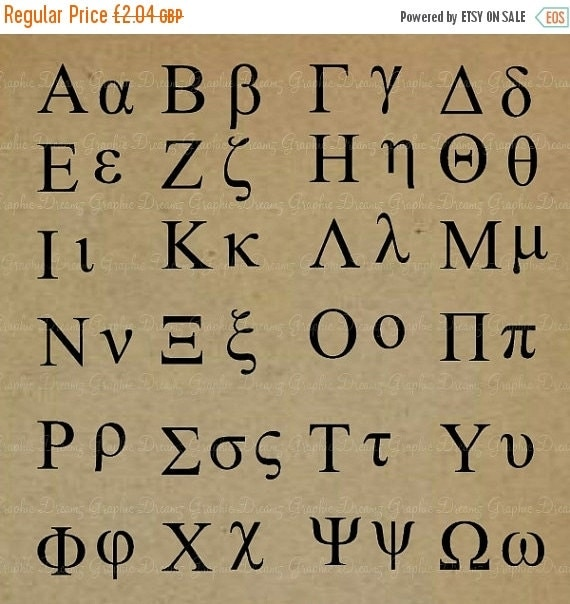 On sale 60 off greek alphabet km854 printable by for Greek letters for sale