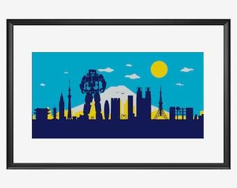 Tokyo skyline print, Beastie Boys Intergalactic Inspired print, Tokyo, Beastie Boys Poster, Tokyo print, Beastie Boys print, Tokyo poster
