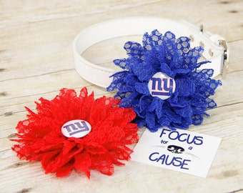 New York Giants, Honeycomb Lace Dog Collar Flower, Blue Attachment, (Collar not included), Collar Flower, Dog Accessory, Photograpy Prop
