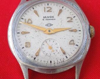 USSR Mayak Working vintage wrist watch k064