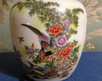 Chinese Ginger Jar with Pheasant