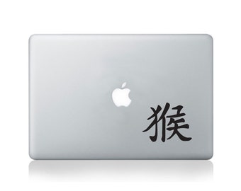 Chinese Zodiac Year of the Monkey Vinyl Decal for Macbook (13/15) or Laptop