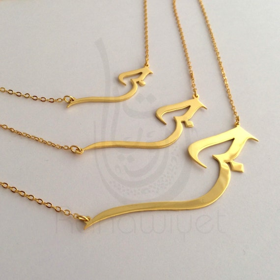 Items Similar To Love Arabic Calligraphy Necklace