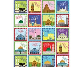 X LARGE SIZE mosques stickers, masjids stickers, mosque decals, masjid decals, mosque decorations, masjid decorations, islamic stickers,