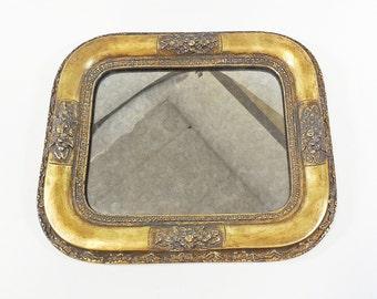 Small Vtg Mid-Century Wall Mirror - Custom Gold Framed Hollywood Regency, Ornate