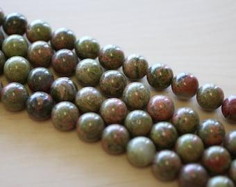 12mm Natural Unakite Beads.