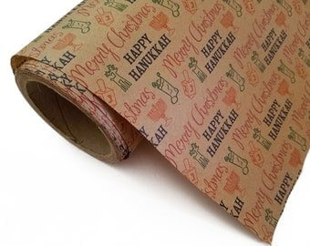 Chrismukkah Gift Wrap, Eco-friendly Interfaith --- 100% Recycled --- Ready to ship!