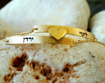 14k Gold Bracelet Engraved, Solid Gold Bar Bracelet, Engraved Bracelet for Women, Engraved Bracelet for Mom,Double Bar Bracelet Personalized
