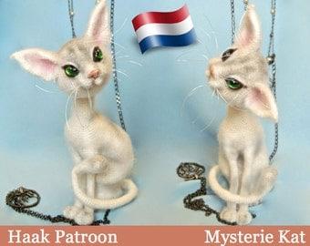 093NLY Mysterie Kat met draadframe-PDF by Pertseva Etsy