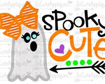 SVG, DXF, EPS cutting file, Spooky cute svg, Halloween svg, socuteappliques, silhouette file, cameo file, scrapbooking file