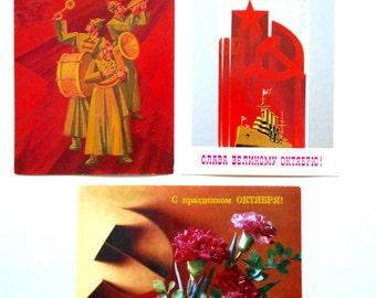 3 pcs Soviet Vintage Postcard October Revolution USSR, Unused, 80s