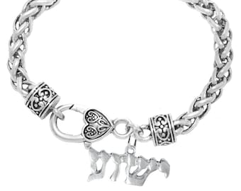 1793B1-Yeshua(Jesus) In Hebrew Writing Charm on Antiqued Silver Tone, Heart Shaped Lobster Clasp Bracelet