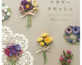 Yukiko Kuro Flower Crochet - Japanese Craft Pattern Book   knitting flower motif