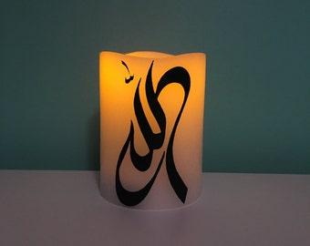 "Allah Candle | Flameless LED light Candle | 3 x 4"" | Real Wax Feel | Islamic Arabic Calligraphy | Islamic Art | Gift"